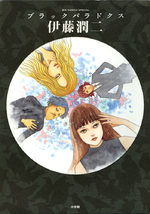 Black Paradox 1 Manga