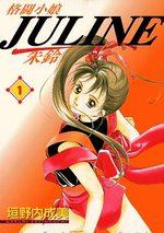 Kakutou Komusume Juline 1 Manga