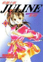 Kakutou Komusume Juline 4 Manga