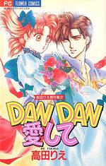 Dandan Aishite 1 Manga