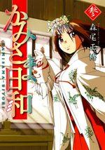 Kamisama Biyori 3 Manga