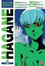Hagane 1