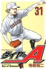 Daiya no Ace 31