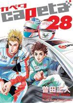 Capeta 28 Manga