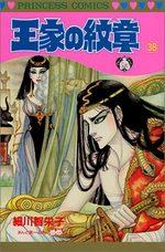 Ouke no Monshou 38 Manga