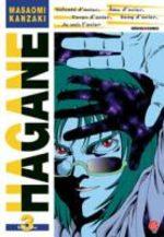 Hagane 3