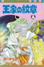 Ouke no Monshou 53 Manga