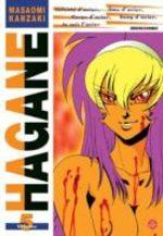 Hagane 5