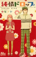 Junjô Drop 1 Manga