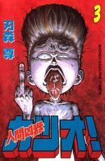 Katsuo - L'Arme Humaine 3 Manga