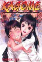 Kagome Kagome ! 2 Manga