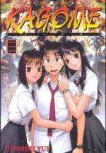 Kagome Kagome ! 3 Manga