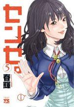 Sense 5 Manga