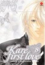 Kare First Love 8