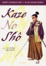 Kaze no shô 1 Manga