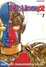 Kikaider Code 02 1 Manga