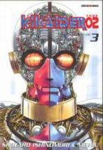Kikaider Code 02 3 Manga