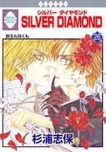 Silver Diamond 26