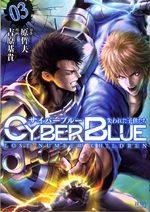 Cyber Blue - Ushinawareta Kodomotachi 3
