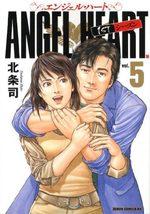 couverture, jaquette Angel Heart 5