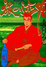 Tabi no Tochu 6 Manga