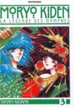 Moryo Kiden 3 Manga
