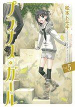 Prunus Girl 5 Manga