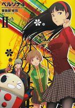 Persona 4 2 Manga