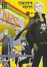 Persona 4 3 Manga