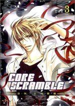 Core Scramble 3 Manhwa