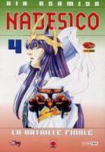 Nadesico 4 Manga