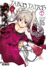 Taboo Tattoo 5 Manga
