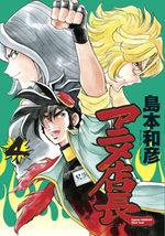 Anime Tenchô 4
