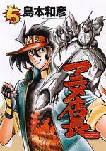 Anime Tenchô 5