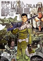 Mobile Suit Gundam - U.C. Hard Graph - Tetsu no Kanba 1 Manga
