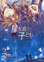 Les enfants d'Agartha 2 Manga