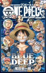 One Piece Blue Deep (Characters World) 1 Fanbook
