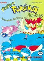Pokemon : Pikachu Adventures ! 11