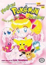Pokemon : Pikachu Adventures ! 8