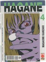 Hagane 4