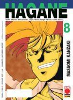 Hagane 8