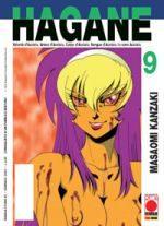 Hagane 9