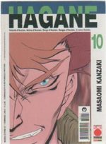 Hagane 10