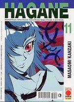 Hagane 11