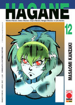 Hagane 12