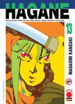 Hagane 13