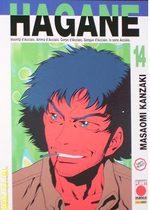 Hagane 14