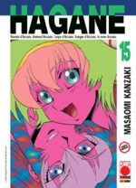 Hagane 15