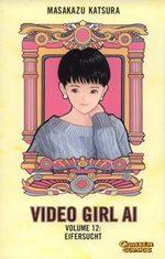 Video Girl Aï 12