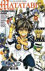 BLACK CAT - Matatabi - Official Character Book 1 Guide